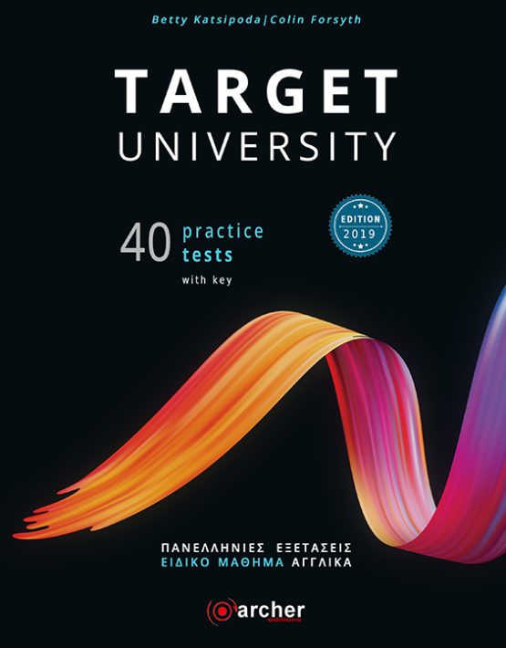 PRINTABLE COVER Target Book edition 2019