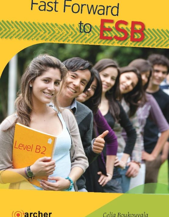 Fast Forward to ESB (Student's)